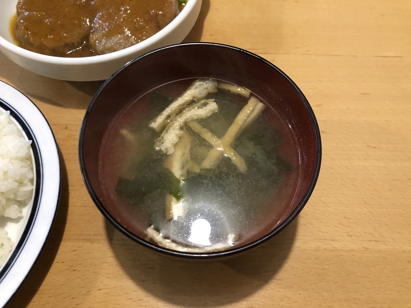 f:id:UrushiUshiru:20200128191108j:plain