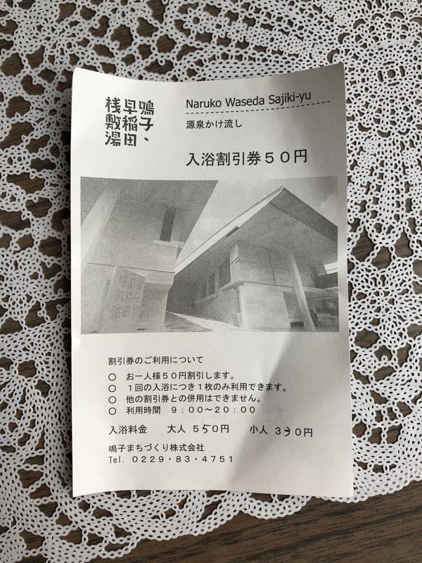 f:id:UrushiUshiru:20200128225028j:plain