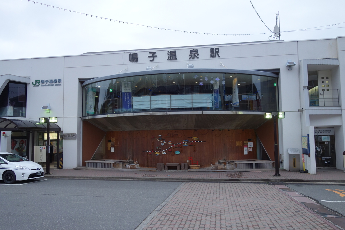 f:id:UrushiUshiru:20200129002331j:plain