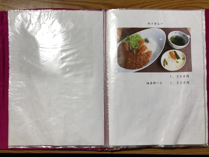 f:id:UrushiUshiru:20200129004406j:plain