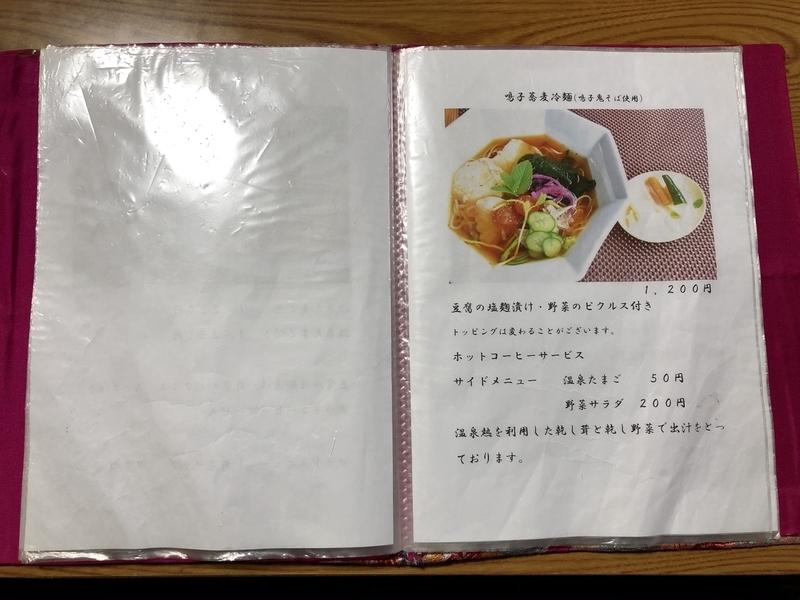f:id:UrushiUshiru:20200129004423j:plain