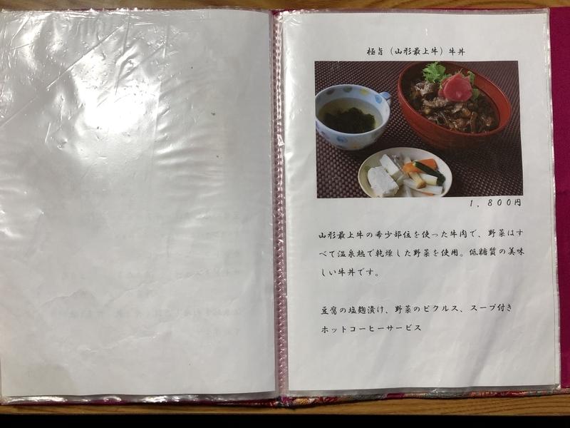 f:id:UrushiUshiru:20200129004437j:plain