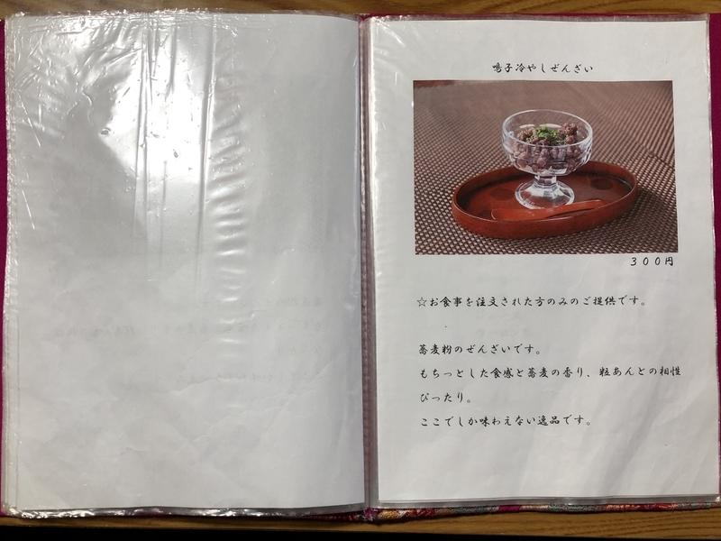 f:id:UrushiUshiru:20200129004838j:plain