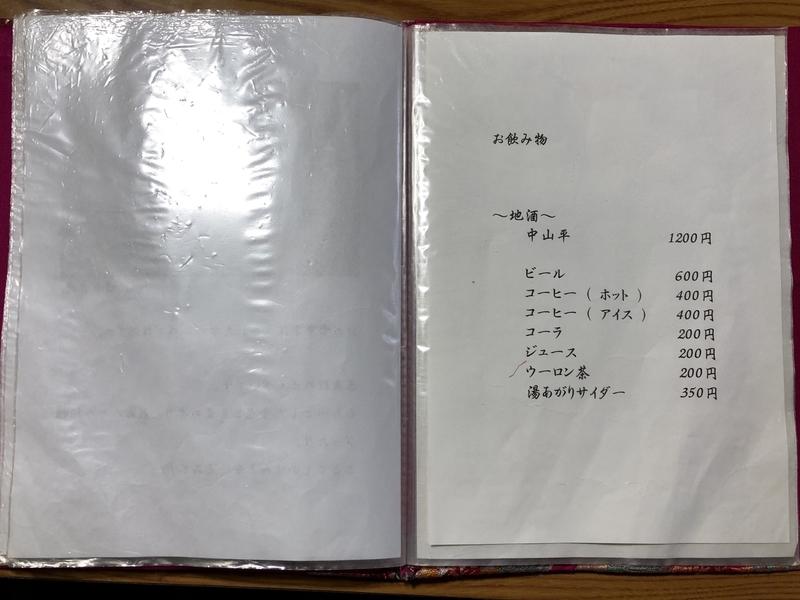 f:id:UrushiUshiru:20200129004847j:plain