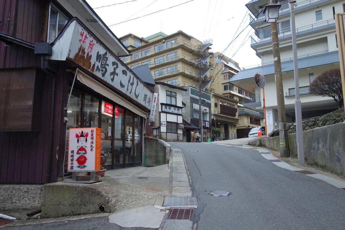 f:id:UrushiUshiru:20200130030226j:plain