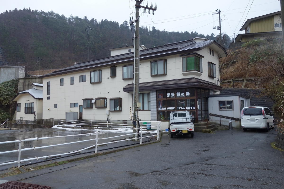 f:id:UrushiUshiru:20200130031143j:plain