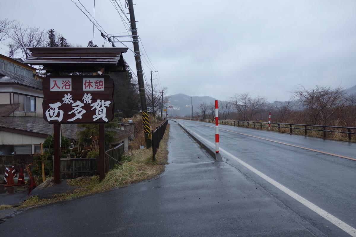 f:id:UrushiUshiru:20200130032252j:plain