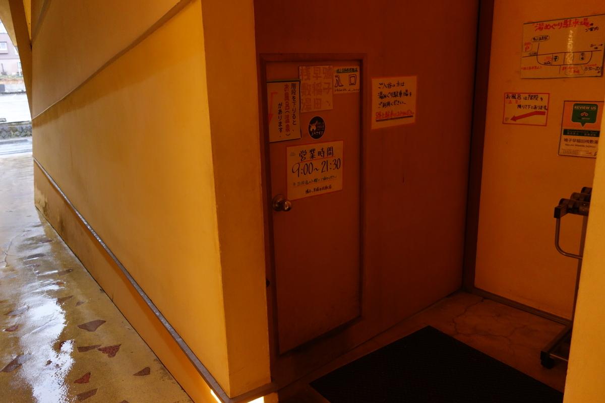 f:id:UrushiUshiru:20200130032731j:plain