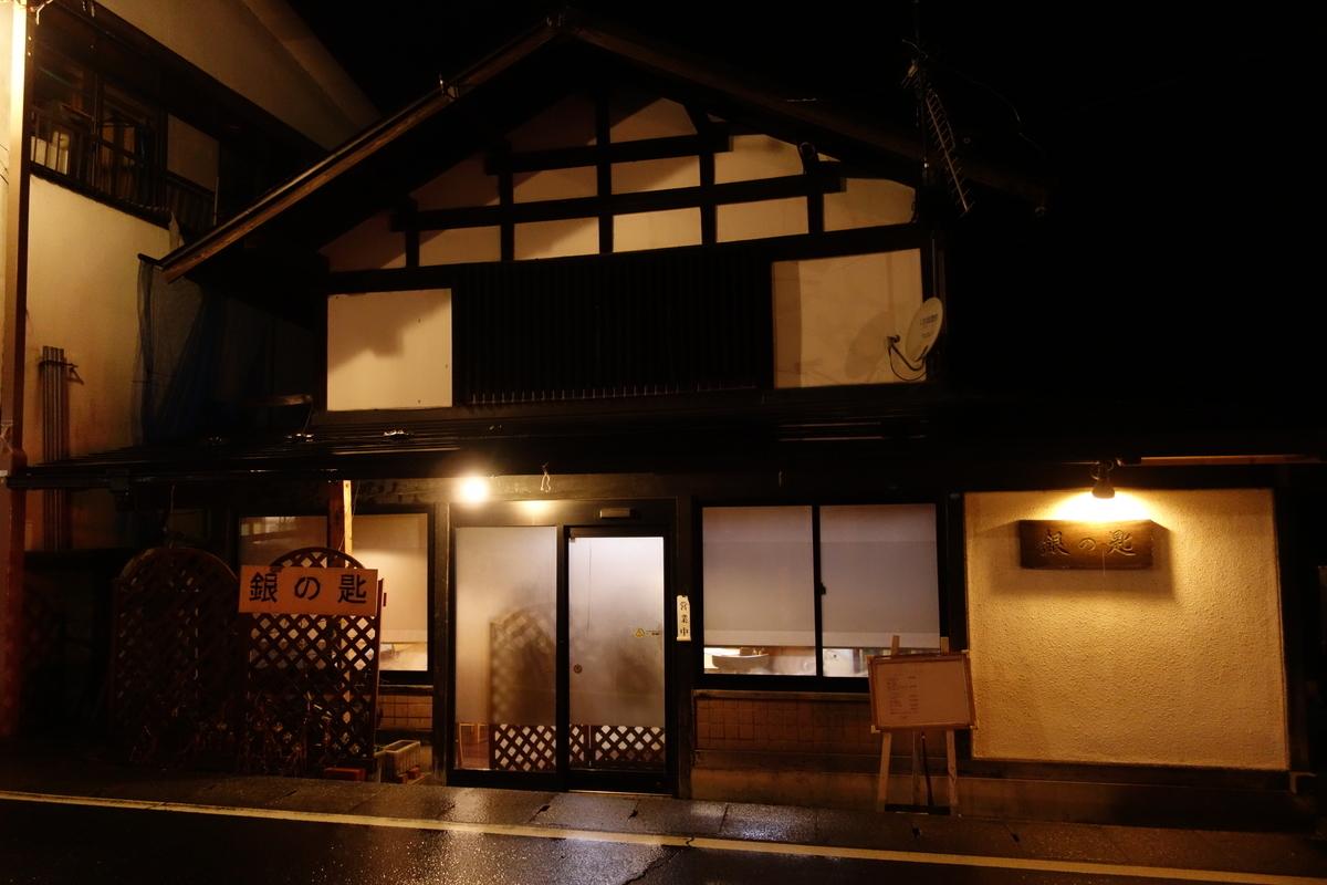 f:id:UrushiUshiru:20200130034400j:plain