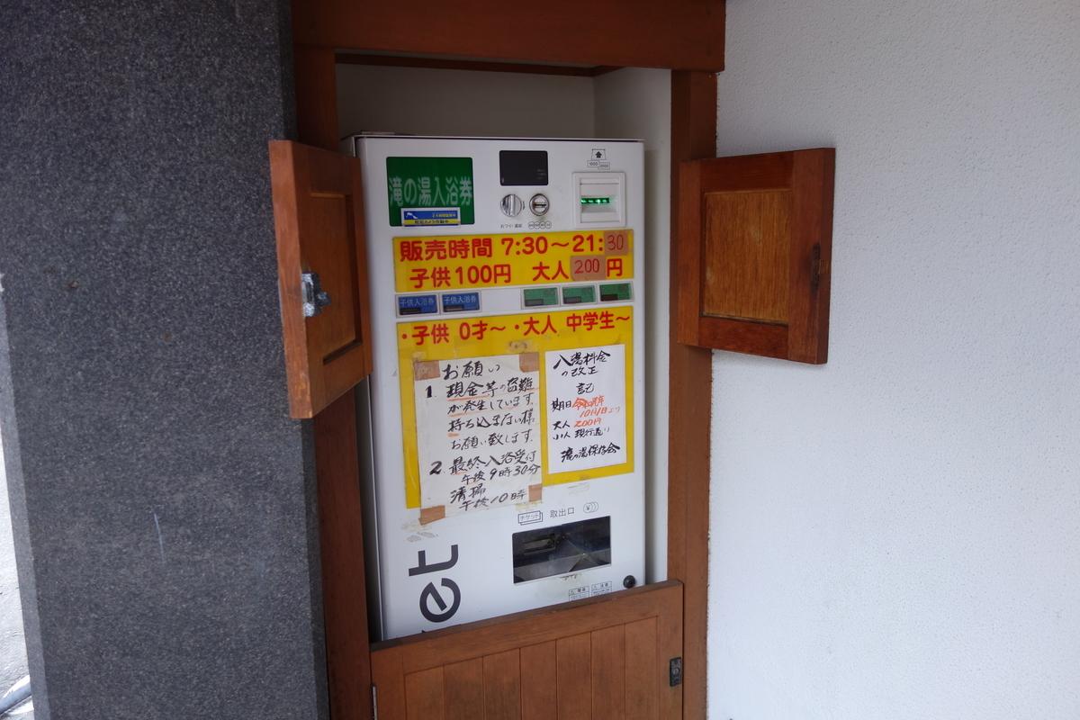 f:id:UrushiUshiru:20200130151349j:plain
