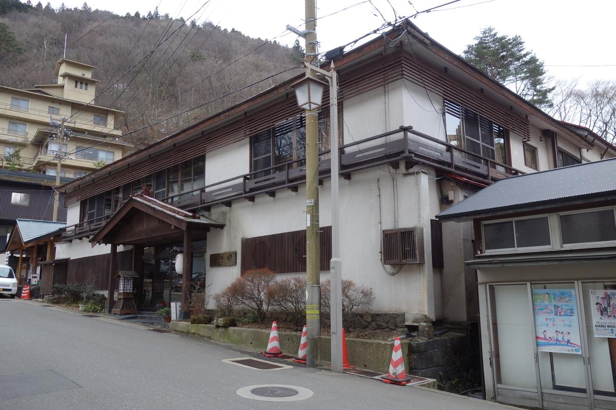 f:id:UrushiUshiru:20200130165925j:plain