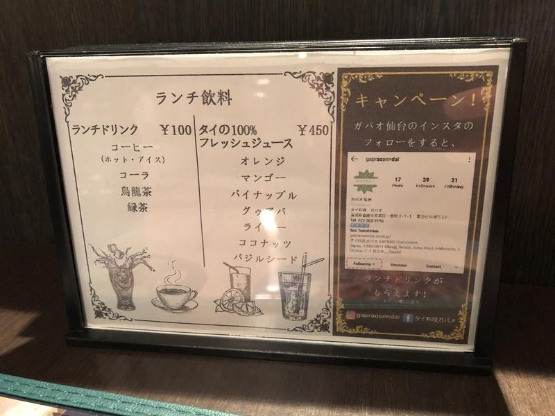 f:id:UrushiUshiru:20200202125406j:plain