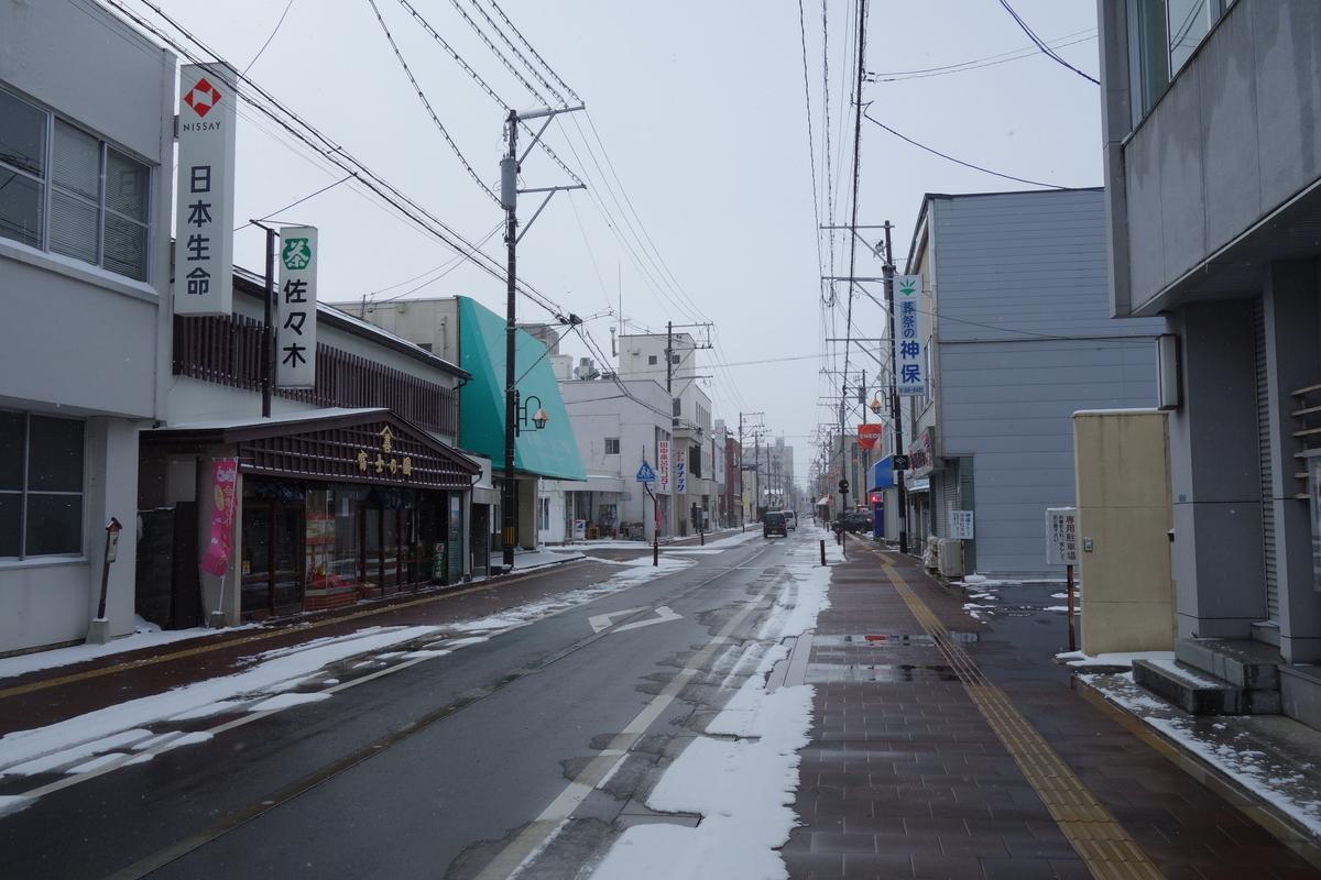 f:id:UrushiUshiru:20200206110425j:plain