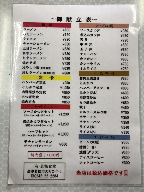 f:id:UrushiUshiru:20200206111237j:plain