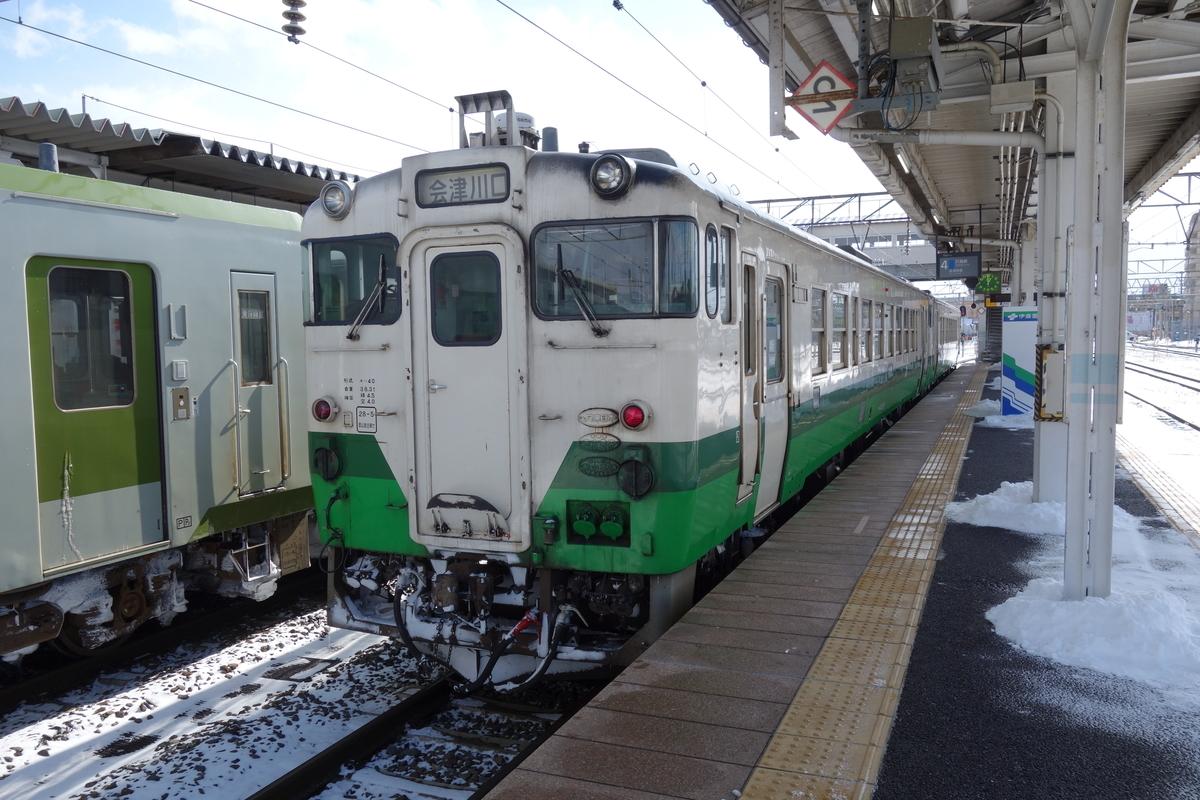 f:id:UrushiUshiru:20200210123157j:plain