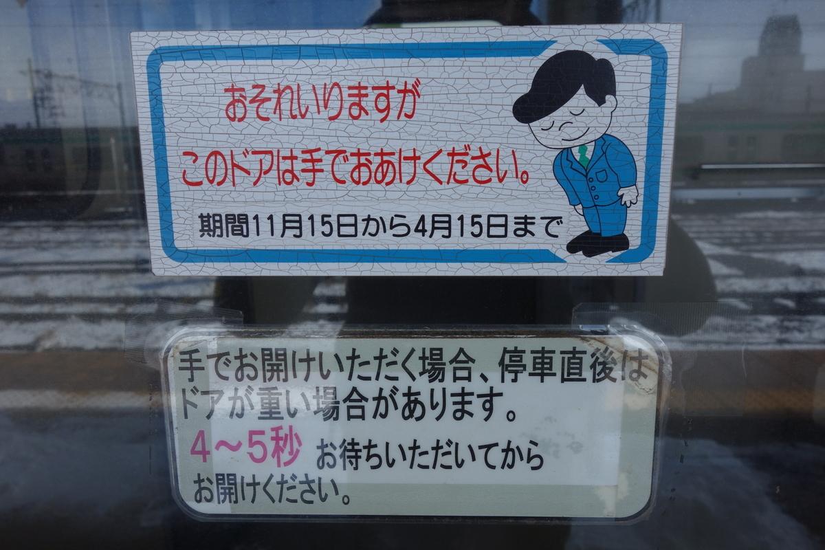 f:id:UrushiUshiru:20200210123410j:plain