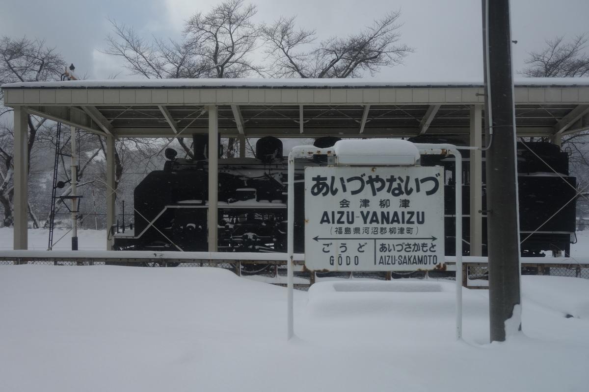 f:id:UrushiUshiru:20200210124644j:plain