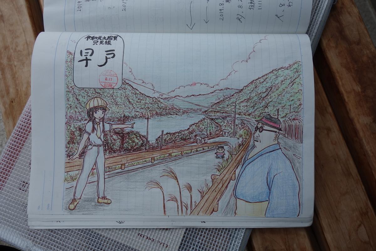 f:id:UrushiUshiru:20200210130929j:plain