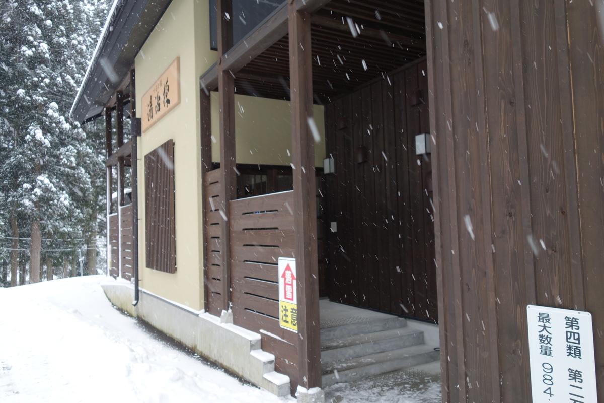 f:id:UrushiUshiru:20200210132524j:plain