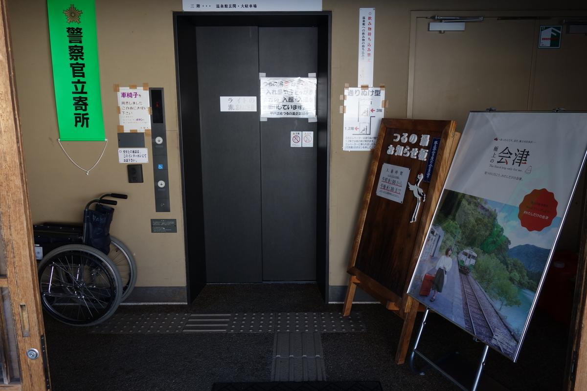 f:id:UrushiUshiru:20200210132731j:plain