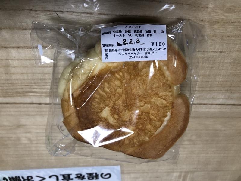 f:id:UrushiUshiru:20200210134140j:plain