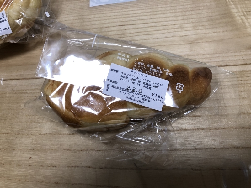 f:id:UrushiUshiru:20200210134224j:plain