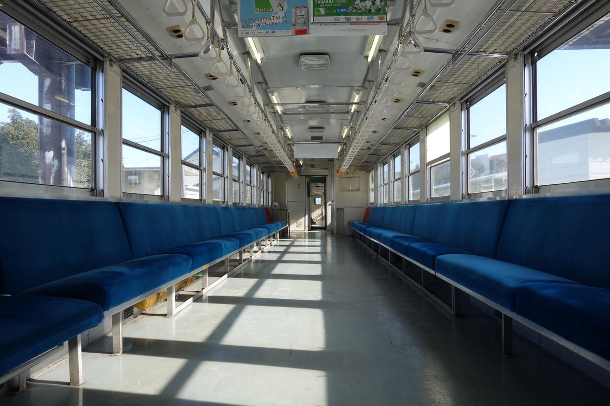 f:id:UrushiUshiru:20200210140125j:plain