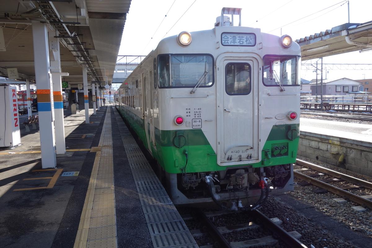 f:id:UrushiUshiru:20200210140211j:plain