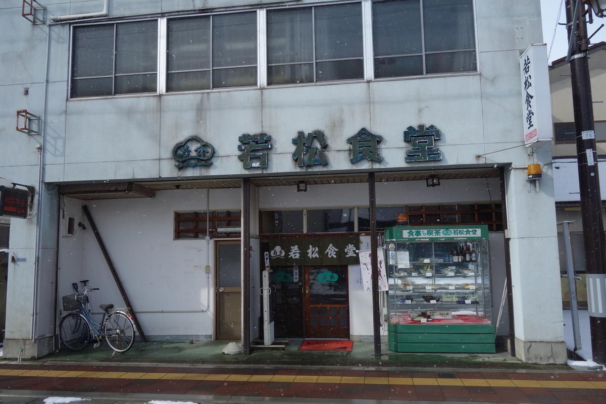 f:id:UrushiUshiru:20200210141321j:plain