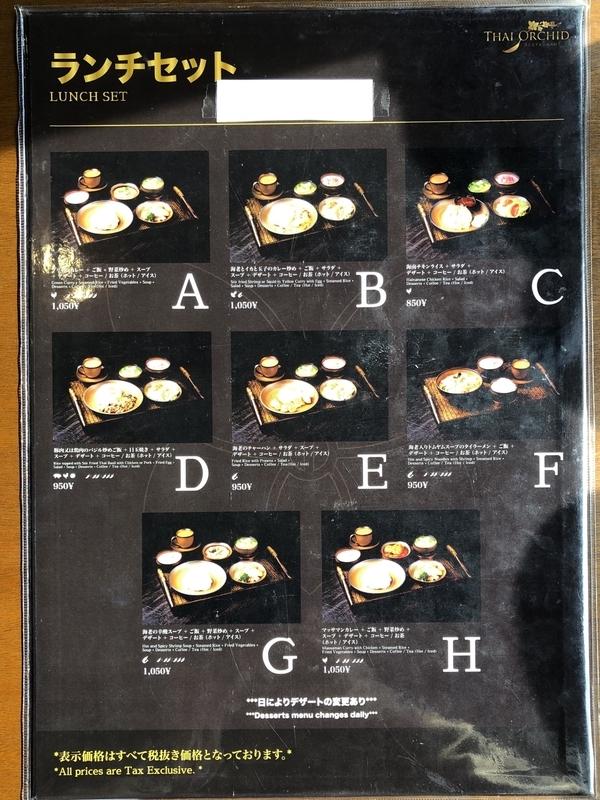 f:id:UrushiUshiru:20200215141704j:plain