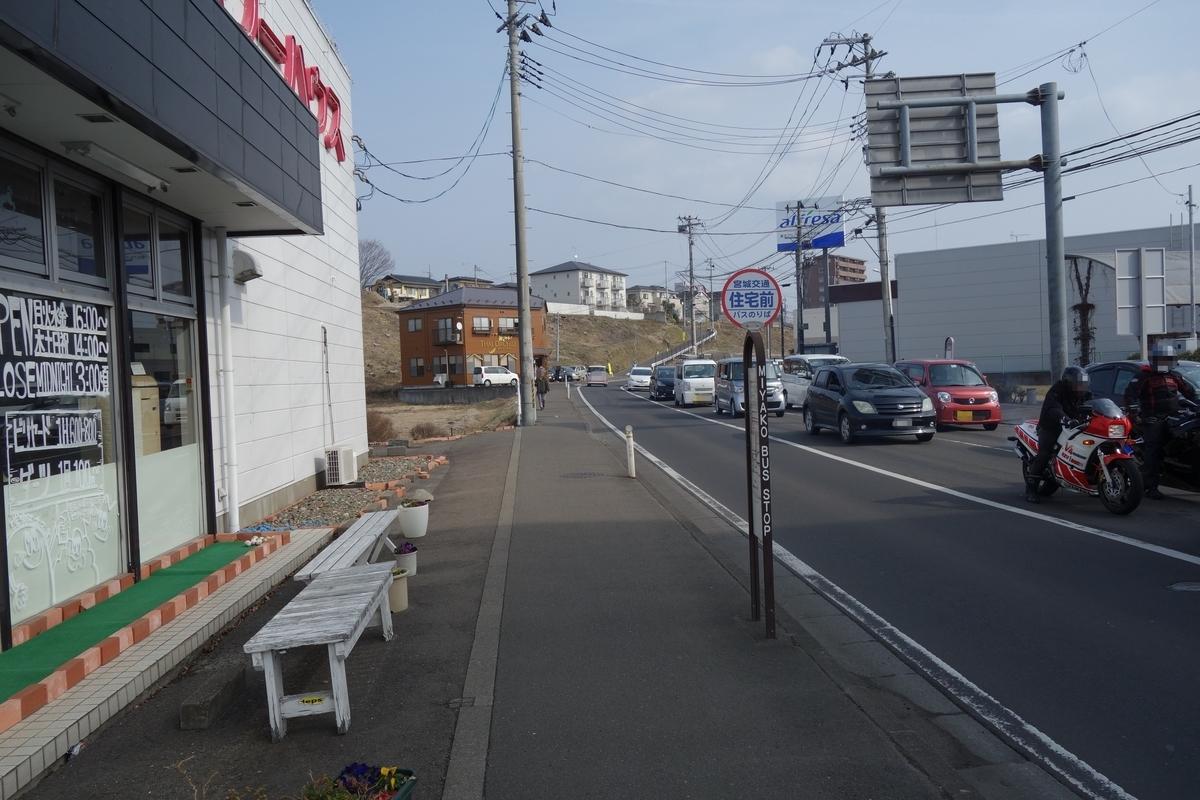 f:id:UrushiUshiru:20200215170055j:plain