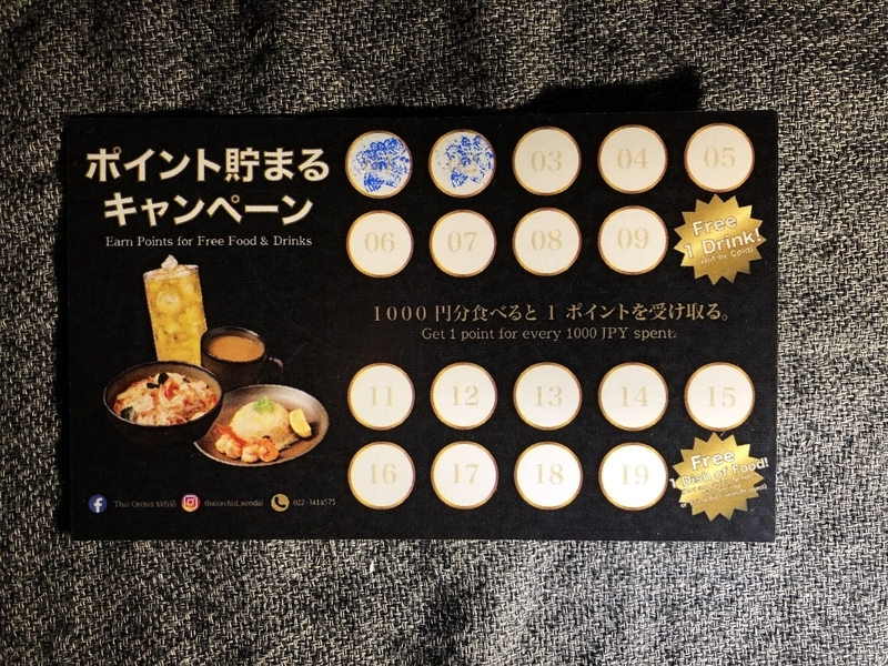 f:id:UrushiUshiru:20200215184941j:plain