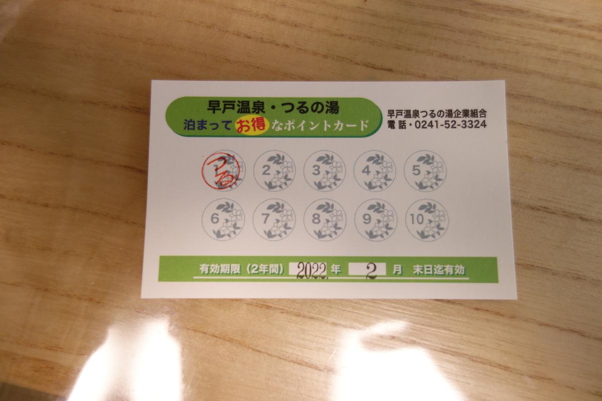 f:id:UrushiUshiru:20200215232618j:plain