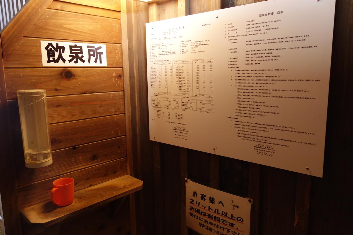 f:id:UrushiUshiru:20200215232721j:plain