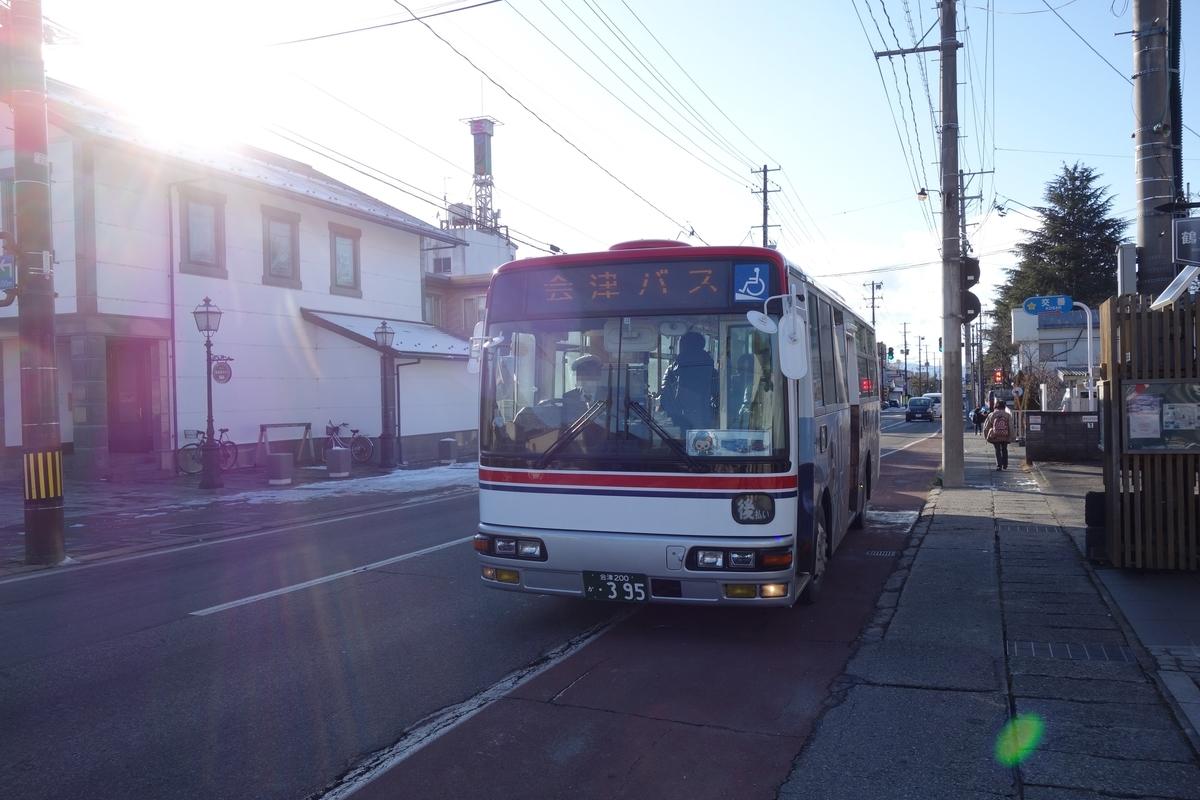 f:id:UrushiUshiru:20200216004816j:plain