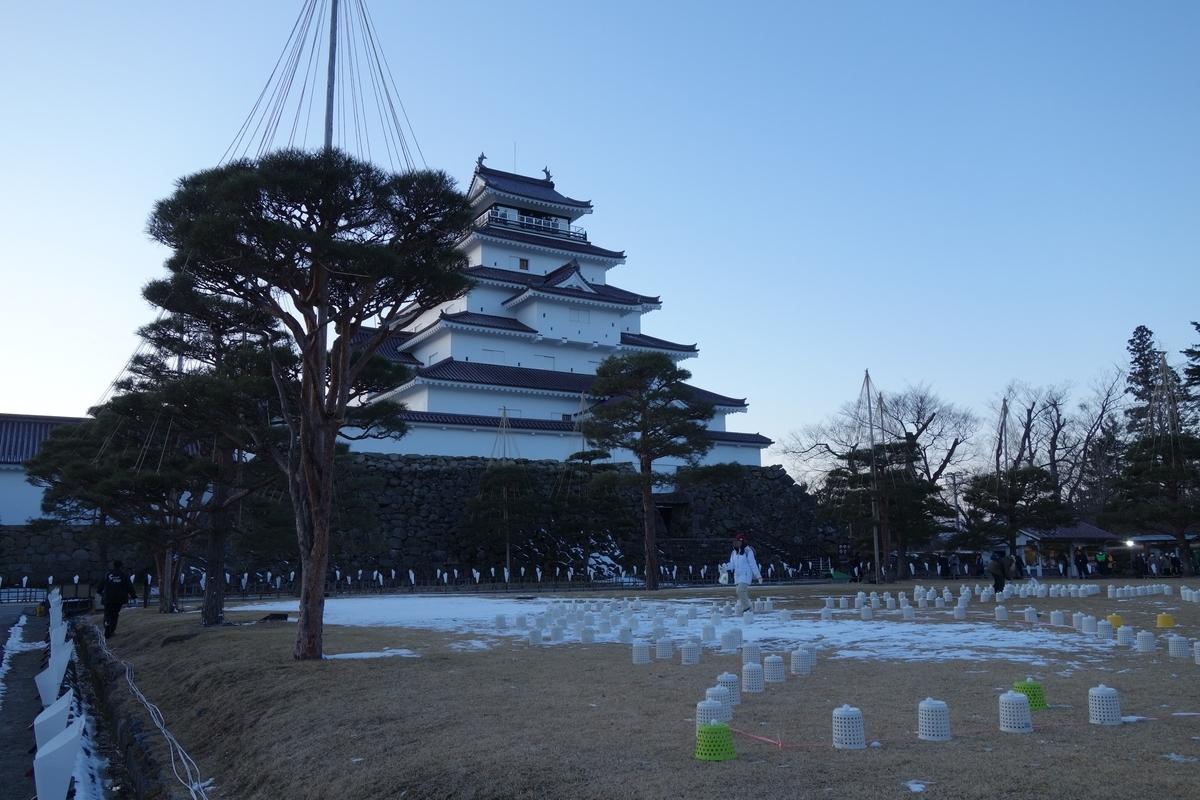 f:id:UrushiUshiru:20200216014604j:plain