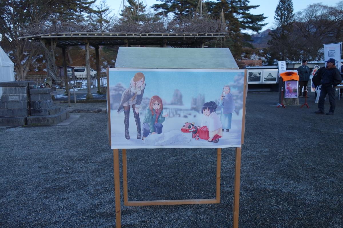 f:id:UrushiUshiru:20200216014829j:plain