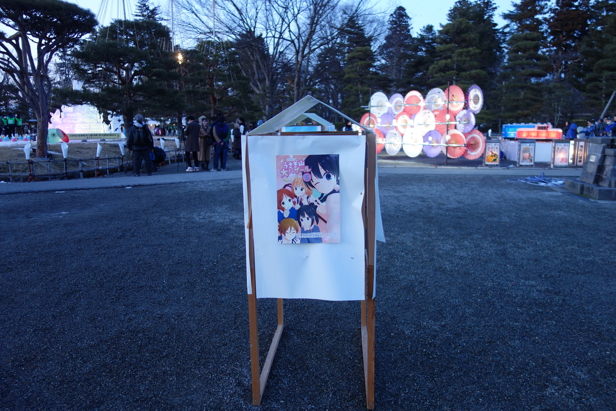 f:id:UrushiUshiru:20200216014942j:plain