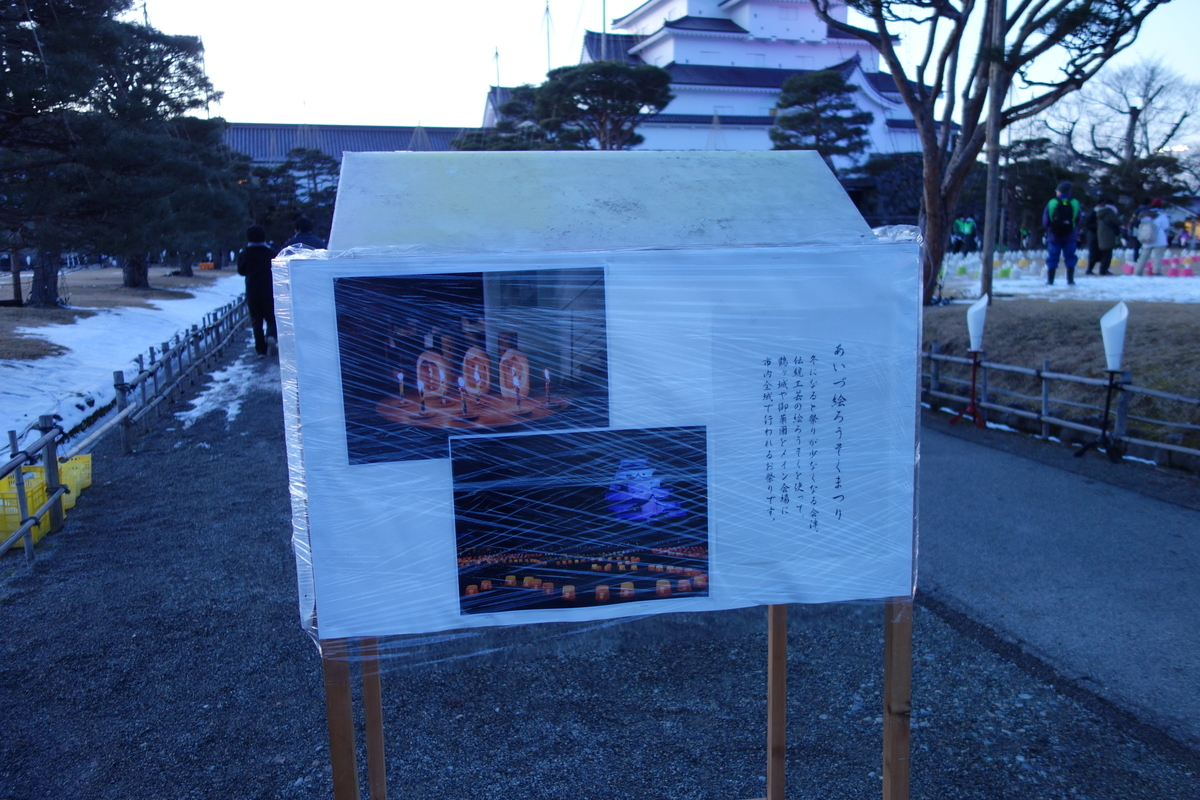 f:id:UrushiUshiru:20200216014959j:plain