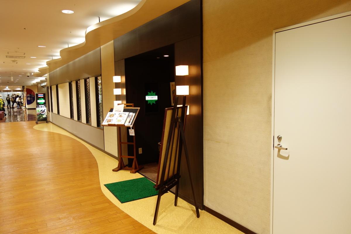 f:id:UrushiUshiru:20200224191723j:plain