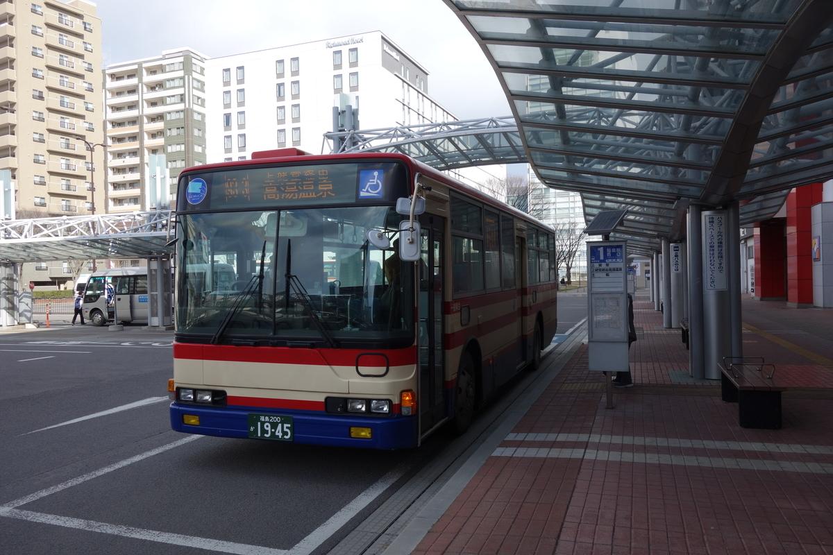 f:id:UrushiUshiru:20200228092143j:plain