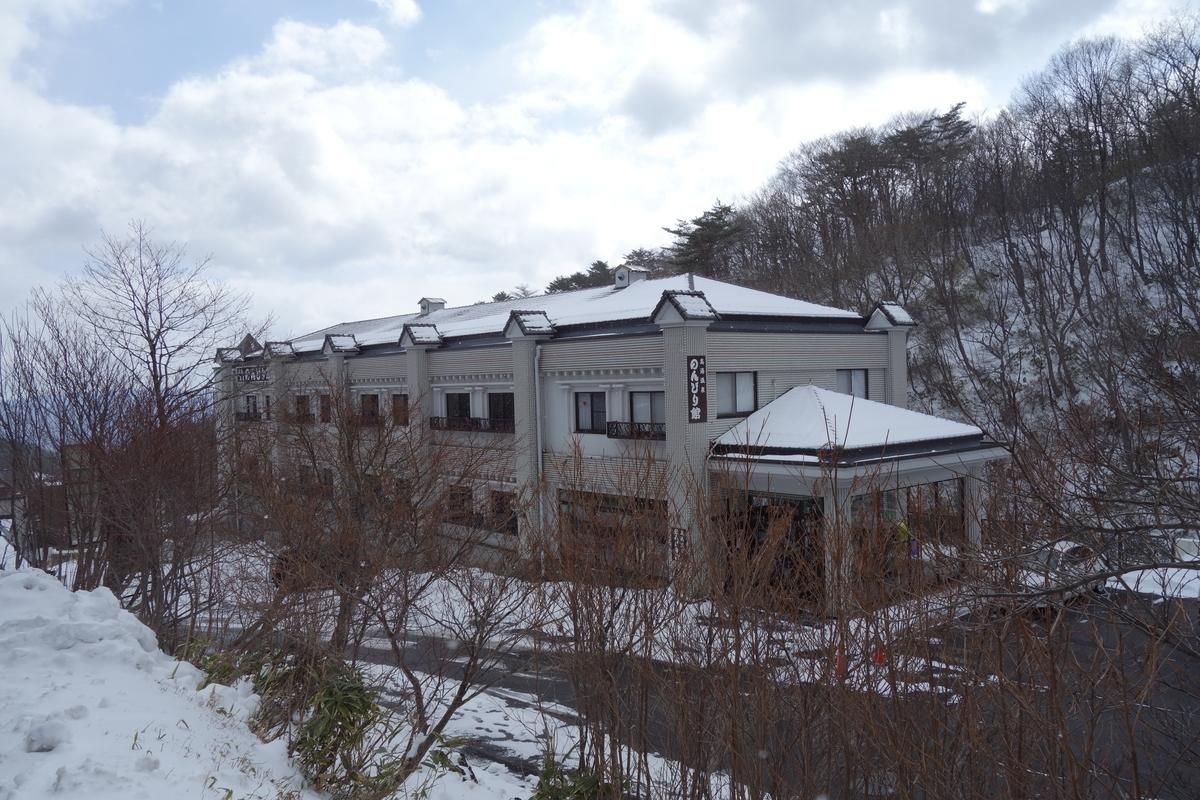 f:id:UrushiUshiru:20200228102707j:plain