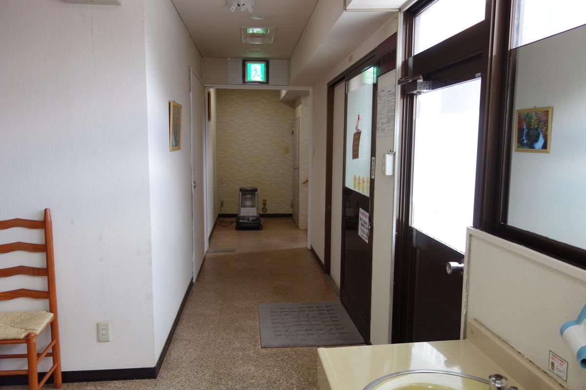 f:id:UrushiUshiru:20200228133027j:plain