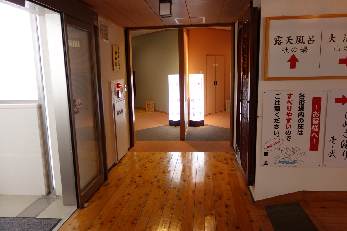 f:id:UrushiUshiru:20200228145129j:plain