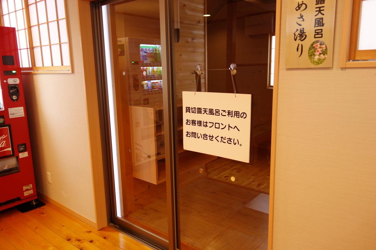 f:id:UrushiUshiru:20200228155949j:plain