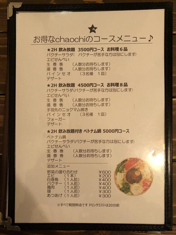 f:id:UrushiUshiru:20200228183027j:plain