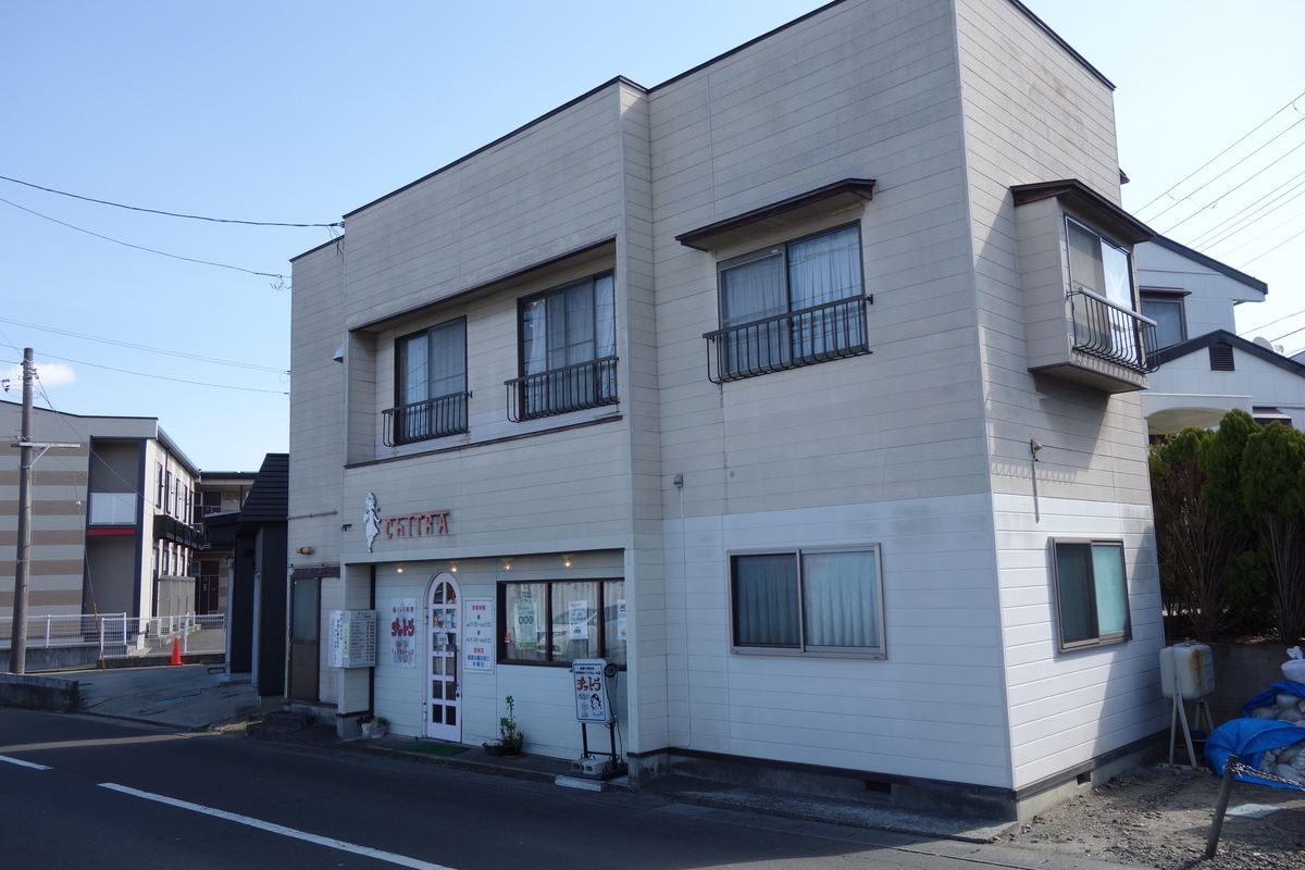 f:id:UrushiUshiru:20200301122817j:plain