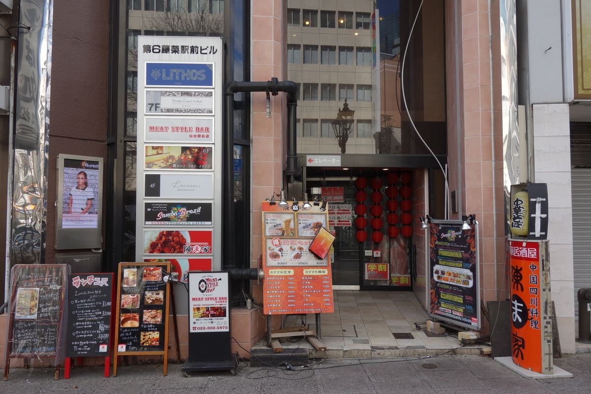 f:id:UrushiUshiru:20200303134047j:plain