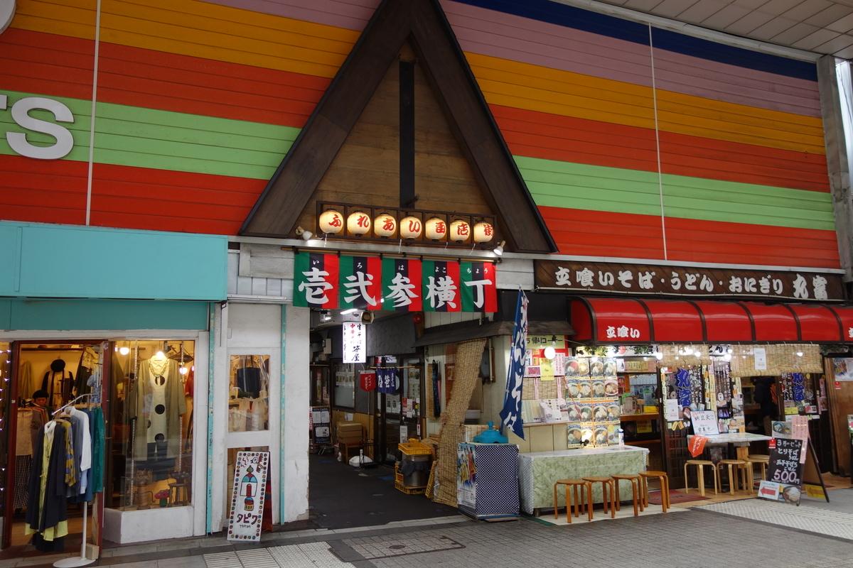 f:id:UrushiUshiru:20200309124843j:plain
