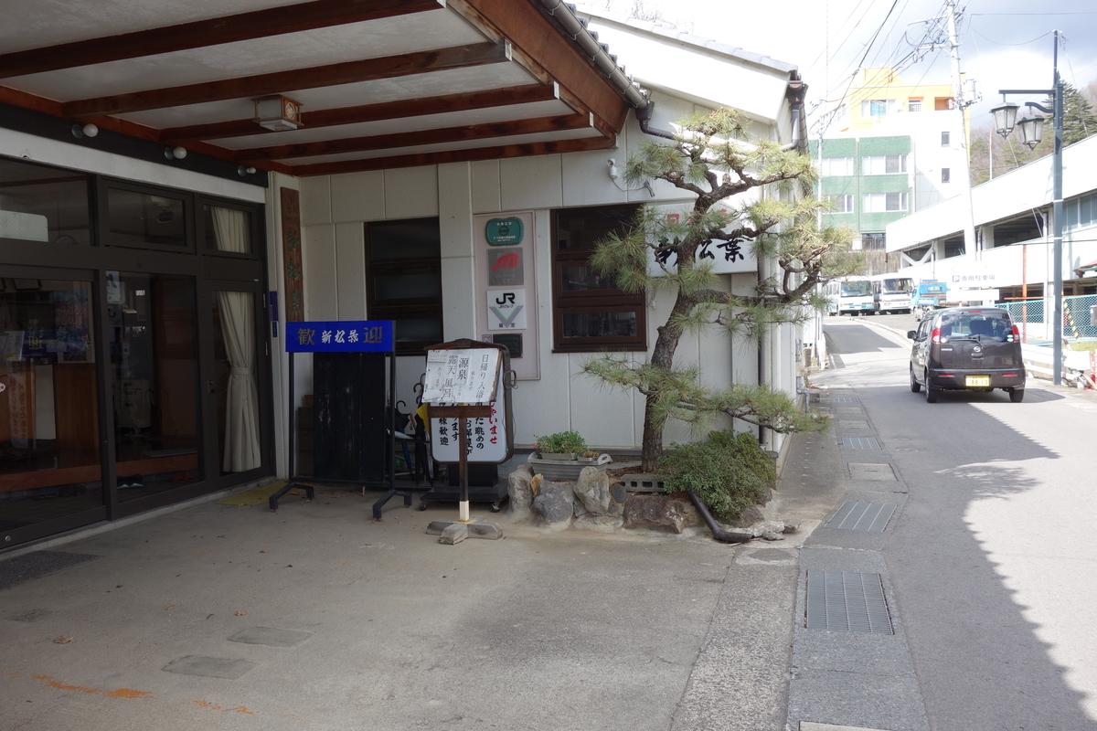 f:id:UrushiUshiru:20200311130654j:plain